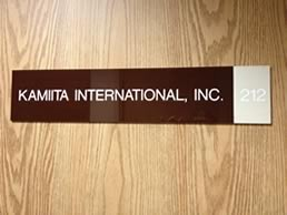 KAMIITA INTERNATIONAL, INC.